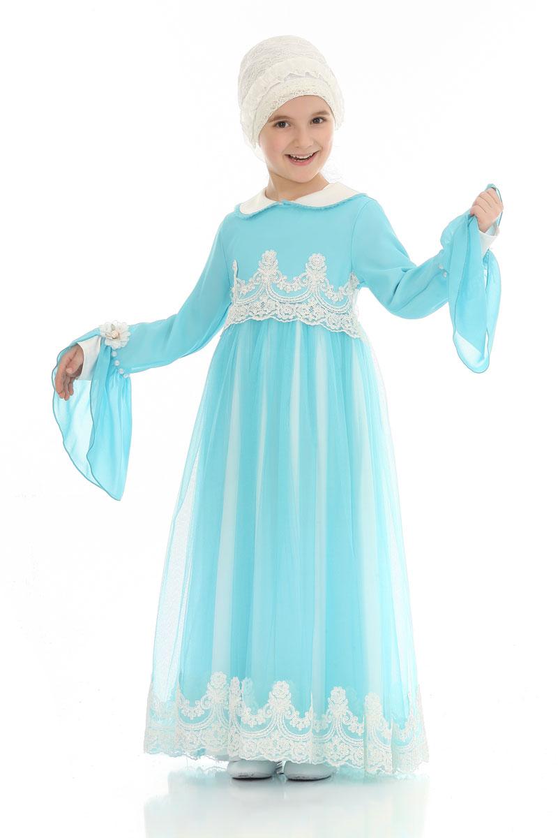Çocuk Tesettür Abiye Güpürlü Model